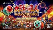 Taiko no Tatsujin PS4 teaser PV JP