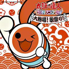 Taiko no Taisujin Anime Special OST.jpg