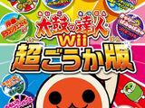 Taiko no Tatsujin Wii: Chogouka-ban