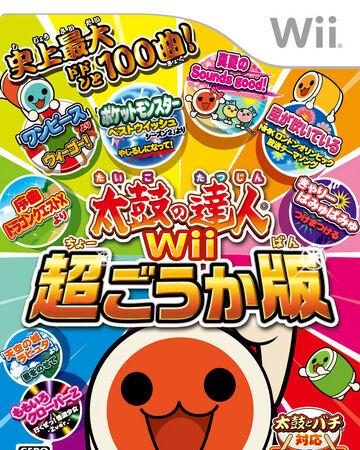 Taiko no Tatsujin Wii - Chogouka-ban.jpg