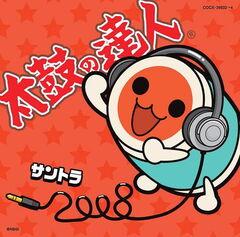 Taiko no Tatsujin Sound 2008.jpg
