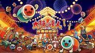 Taiko no Tatsujin PS4 teaser PV CH