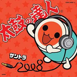 Saitama 2000