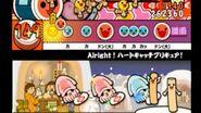 Alright! ハートキャッチプリキュア! (Oni, AC14)
