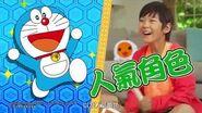 Taiko no Tatsujin PS4 Trailer PV CN
