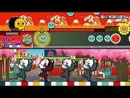 【太鼓の達人ニジイロver.】轟け!太鼓の達人-steμ×マスブチ×ササオカ feat