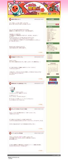 日文版畫面(2009年8月20日)