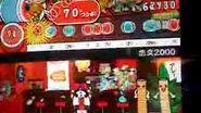 戀文2000 (Oni, AC8, F)