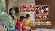 Taiko no Tatsujin PS4 TVCM JP