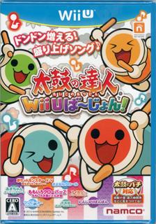 Taiko no Tatsujin Wii U.png