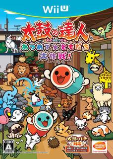 Taiko no Tatsujin Wii U 3.jpg