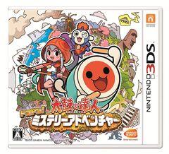 Taiko no Tatsujin 3DS 3.jpg