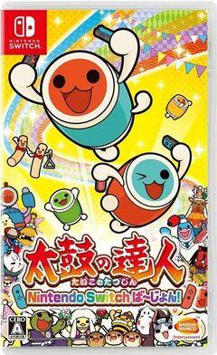 Taiko no Tatsujin Switch.jpg