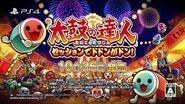 Taiko no Tatsujin PS4 Trailer PV JP