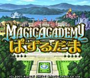Magical Acad- TaisenDama