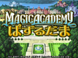 Magic Academy Taisen Puzzle-Dama