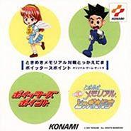 Toka-Pointer Soundtrack
