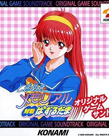 TokimekiDama OST Cover.png