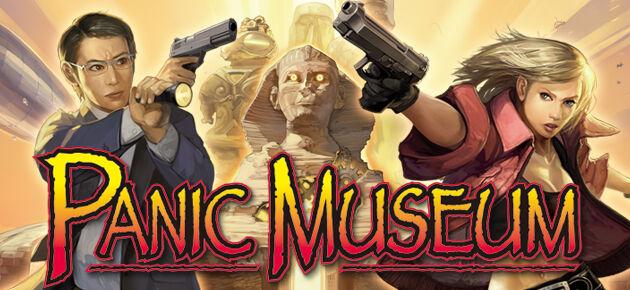 Panic museum.jpg