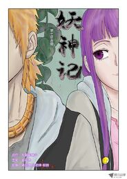 Ch 10 cover