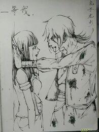 Nie Li and Ye ziyun fan art2