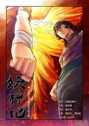 Ch 105 cover