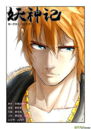 Ch 107 cover