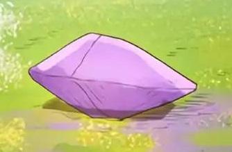 Purple Caltrop Rock