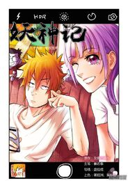 Ch 99 cover