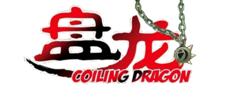 Coiling Dragon Watermark.png