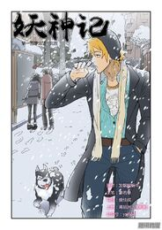 Ch 106 cover