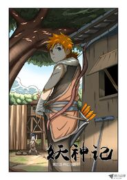 Ch 5 cover