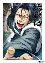Ch 34 cover