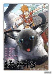 Ch 147 cover