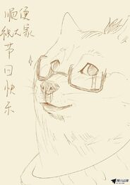 Ch 39 sketch2