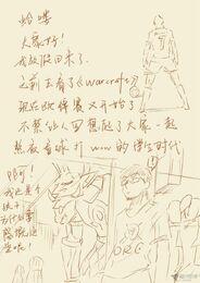 Ch 85 sketch2