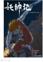 Ch 176 cover