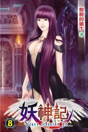 LN Cover 08