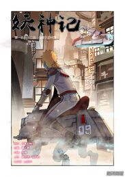 Ch 152 cover