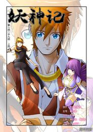 Ch 129 cover