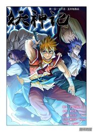 Ch 116 cover