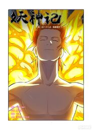 Ch 169 cover