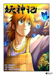 Ch 32 cover