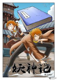 Ch 1 cover
