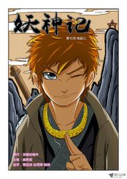 Ch 7 cover