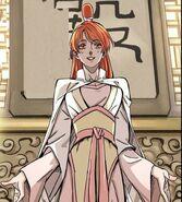 Qin Yue 1
