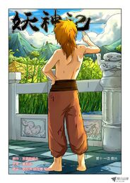 Ch 11 cover