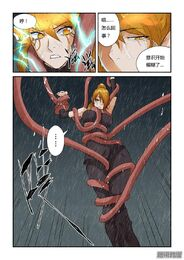 Ch 148 missing page