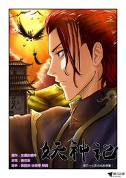 Ch 37 cover