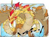 Bloodwing Saint Jiao-dragon